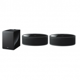 Yamaha MusicCast 2.1 Package with 2 MusicCast 50 and Musiccast Sub 100 In Black