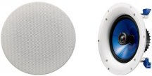 Yamaha NSIC800 In-Ceiling Speakers in White (Pair)