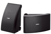 Yamaha NS-AW592 Outdoor All-Weather Speakers in Black