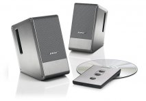 Bose Computer MusicMonitor Speakers in Silver