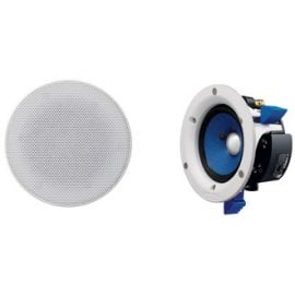 Yamaha NSIC400 In-Ceiling Speakers in White (Pair)